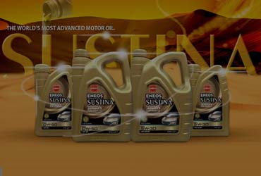 Engine Oil in UAE and Lubricants Supplier in UAE